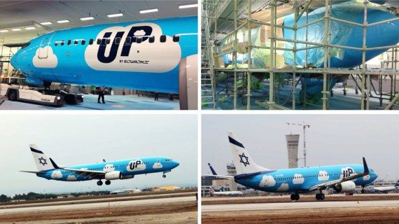 up_by_elal_livery